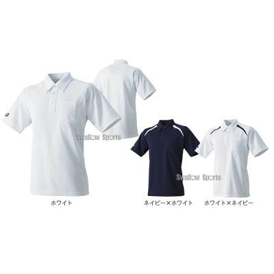 SSK エスエスケイ ポロシャツ DRF108