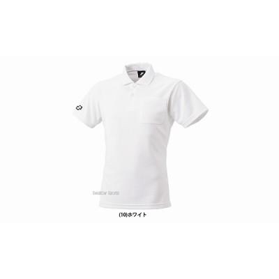 SSK エスエスケイ ポロシャツ (左胸ポケット付き) DRF109