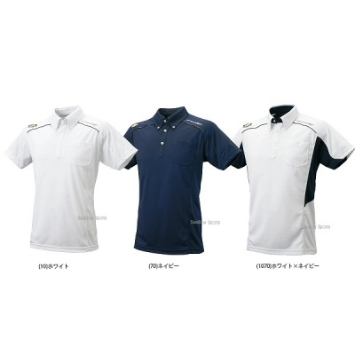 SSK エスエスケイ プロエッジ PROEDGE ボタンダウン ポロシャツ (左胸ポケット付き) DRF111