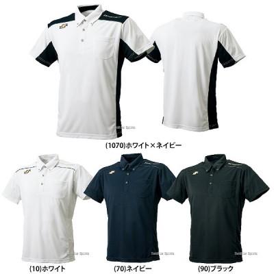 SSK エスエスケイ ボタンダウンポロシャツ (左胸ポケット付き) DRF182