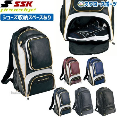 SSK エスエスケイ プロエッジ proedge バッグ バックパック リュック EBA1009
