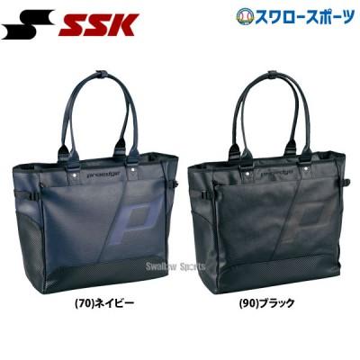 SSK エスエスケイ トートバッグ EBA7001