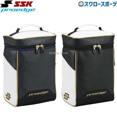 SSK エスエスケイ プロエッジ Proedge エキップメントケース EBA9011