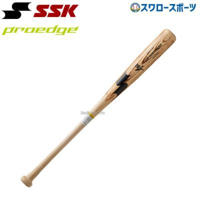 【即日出荷】 SSK エスエスケイ 硬式バット木製 プロエッジ 青タモ 84cm PS焼きナチュラル EBB3004