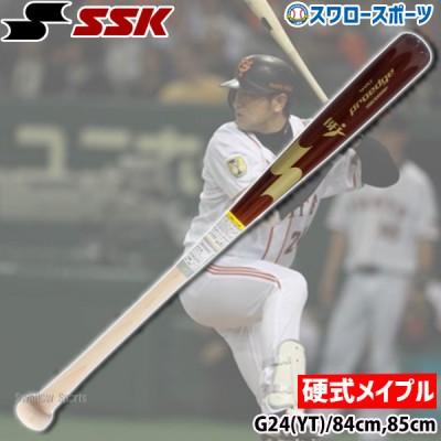 【即日出荷】 限定 SSK エスエスケイ プロエッジ proede 硬式木製バット EBB3008SP