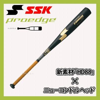 SSK エスエスケイ 一般 軟式 金属製 バット プロエッジコンドル RB EBB4000