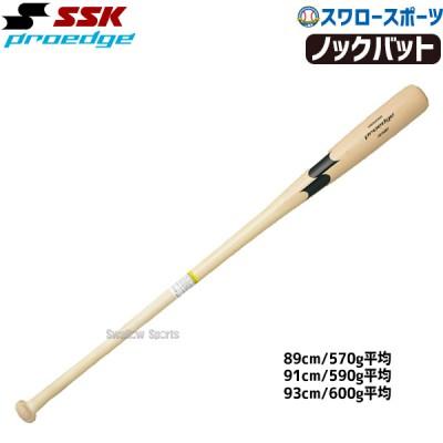 SSK エスエスケイ ノックバット プロエッジ FUNGO EBB8000