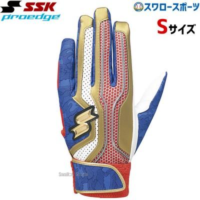 SSK エスエスケイ 限定 バッティンググローブ 両手 バッティング手袋 シングルバンド 手袋 両手用 EBG5002WF