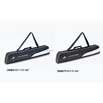 SSK エスエスケイ バッグ PROEDGE バットケース (3本用) EBH5001