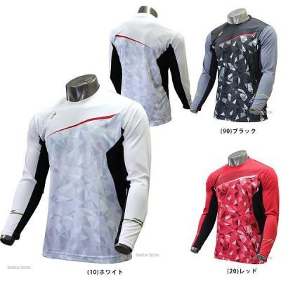SSK エスエスケイ proedge プロエッジ ベースボール Tシャツ EBT17104