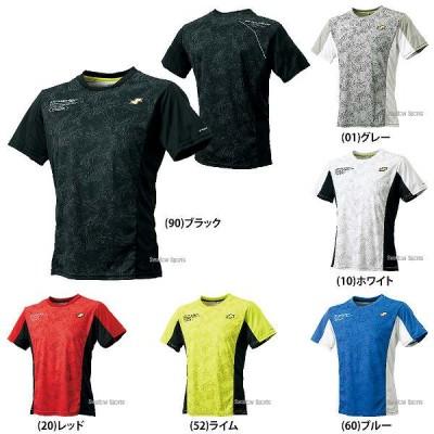 【即日出荷】 SSK エスエスケイ ウェア proedge プロエッジ グラフィック Tシャツ EBT18004