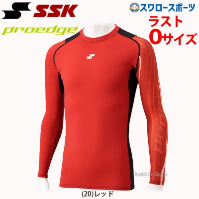【即日出荷】 SSK エスエスケイ 限定 アンダーシャツ プロエッジ PROEDGE インナーシャツ ローネック 長袖 EBT19109