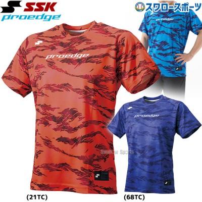 SSK エスエスケイ 限定 ウェア ウエア グラフィック 半袖 Tシャツ PROEDGE プロエッジ EBT21004