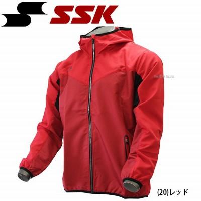 【即日出荷】 SSK エスエスケイ 限定 PROEDGE ウェア 長袖 トレーニング パーカー 1枚物 EBWP17000