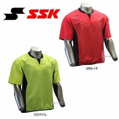 【即日出荷】 SSK エスエスケイ 限定 PROEDGE ウェア 半袖 トレーニング ピステ 1枚物 EBWP17001H