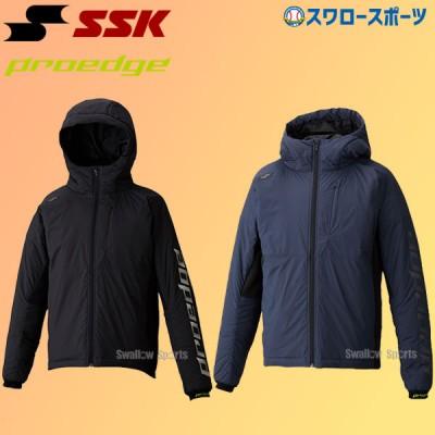 【即日出荷】 SSK エスエスケイ 限定 ウェア proedge プロエッジ フル ZIP 中綿トレーニングジャケット EBWP19101