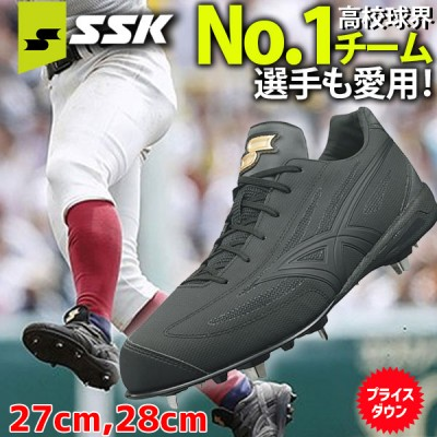 【即日出荷】 送料無料 SSK エスエスケイ トライテック 樹脂底 金具ブロック 高校野球対応 野球スパイク プロエッジ TT-L ESF3009 PROEDGE