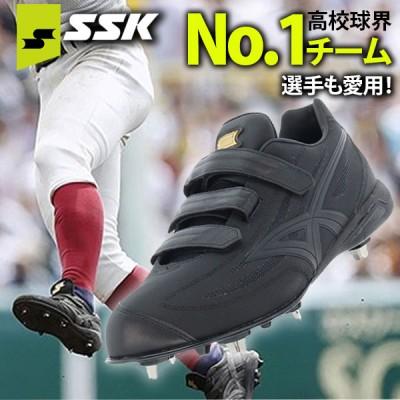 【即日出荷】 送料無料 SSK エスエスケイ トライテック 限定 樹脂底 金具ブロック 高校野球対応 野球スパイク 3本ベルト プロエッジ TT-V ESF3011 PROEDGE