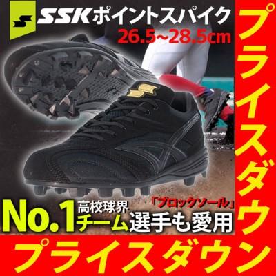 【即日出荷】 SSK エスエスケイ スパイク ブロックソール 限定  高校野球対応  ポイント スタッド  PROEDGE プロエッジ MC-NL ESF4009