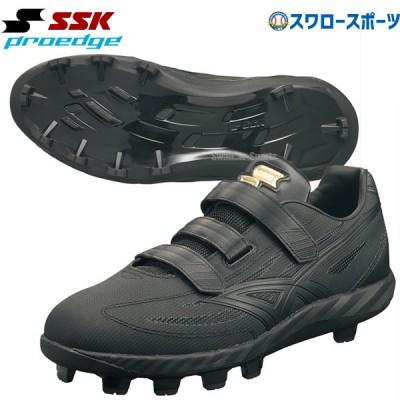 【タフトーのみ可】 SSK スパイク エスエスケイ 野球 樹脂底  ポイント スタッド 3本ベルト プロエッジ MC-V-R  ESF4100VB