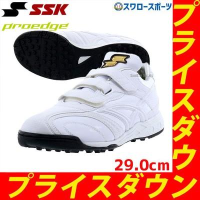 【即日出荷】  SSK エスエスケイ プロエッジ proedge 野球 トレーニングシューズ アップシューズ ヒーローステージ TR ESF5006