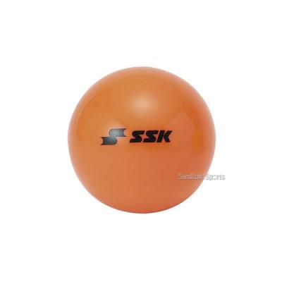 SSK エスエスケイ トスボール200 GDTRTS20