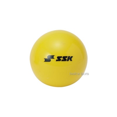 SSK エスエスケイ トスボール400 GDTRTS40