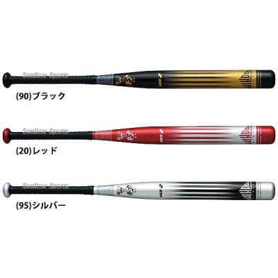 SSK エスエスケイ ソフトボール 3号 金属 バット ゴッドナイン GNRS30216