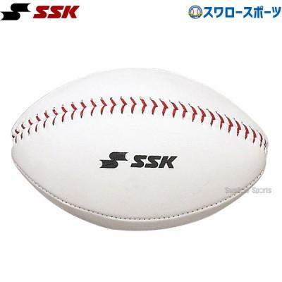 SSK エスエスケイ 3WAY トレーニングボール GTR3WB 野球用品 スワロースポーツ