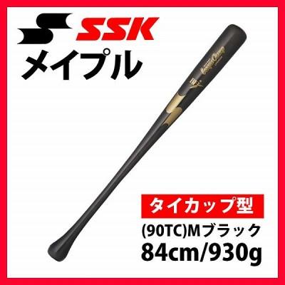 【即日出荷】 SSK エスエスケイ 硬式 木製 バット メイプル リーグチャンプ LPW666S