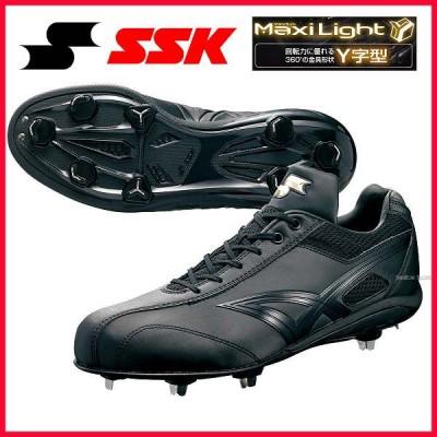SSK エスエスケイ 樹脂底 金具 スパイク マキシライトY-NEO2 NSL779 靴 スパイクシューズ 野球用品 スワロースポーツ■ftd