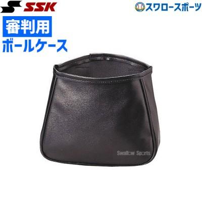 SSK エスエスケイ 審判用ボール袋 P10S