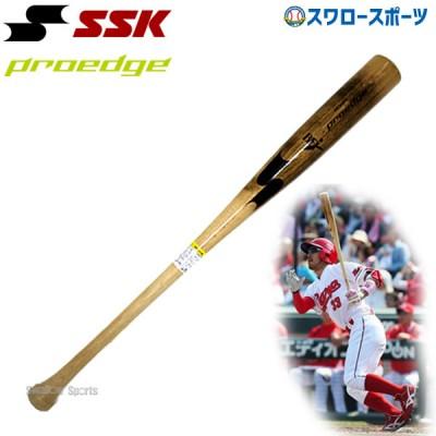 【即日出荷】 エスエスケイ SSK 限定 硬式 木製 バット プロエッジ メイプル材 BFJマーク入り RK(菊池型) 84cm PE3003