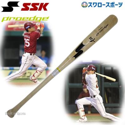 【即日出荷】 エスエスケイ SSK 限定 硬式 木製 バット プロエッジ メイプル材 BFJマーク入り TN(田中型) 84cm PE3003