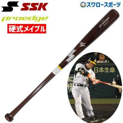 【即日出荷】 エスエスケイ SSK 硬式木製バット PROEDGE プロエッジ メイプル BFJマーク入り T6(プロモデル型) PE3105