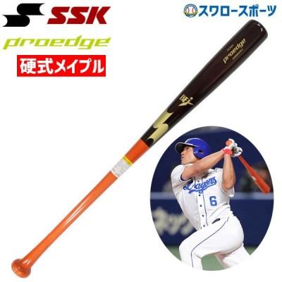 【即日出荷】 エスエスケイ SSK 硬式木製バット PROEDGE プロエッジ メイプル BFJマーク入り D6(平田型) PE3105