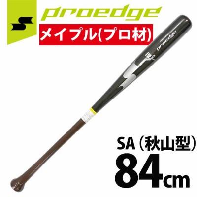 【即日出荷】 SSK エスエスケイ プロエッジ 限定 メイプル 硬式 木製 バット BFJマーク入り PE600BTA