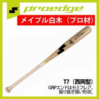 【即日出荷】 SSK エスエスケイ 限定 プロエッジ 硬式 木製バット メイプル材 BFJマーク入り PE650BTA