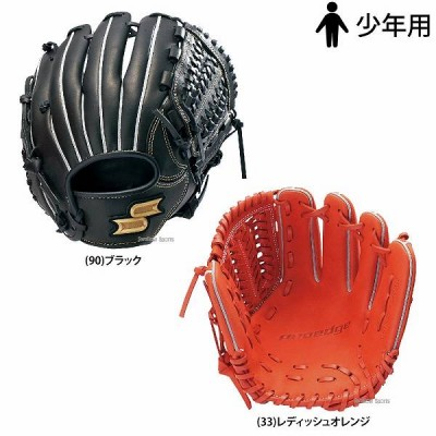 【即日出荷】 SSK エスエスケイ 少年 軟式 グローブ プロエッジ PROEDGE 内野手用 グラブ PEJ186