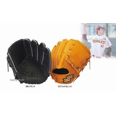SSK エスエスケイ 硬式 グローブ プロエッジ PROEDGE 投手用 グラブ PEK31416 グローブ 硬式 ピッチャー用 ssk 野球用品 スワロースポーツ