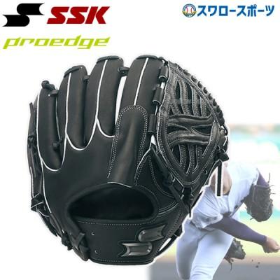 【即日出荷】 送料無料 SSK エスエスケイ 硬式グローブ グラブ プロエッジ PROEDGE 投手用 グローブ PEK31419F