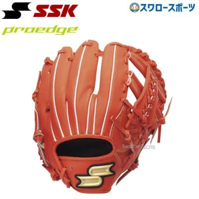 【即日出荷】 送料無料 SSK エスエスケイ 限定 硬式 グラブ プロエッジ PROEDGE 内野手用 グローブ PEK35719