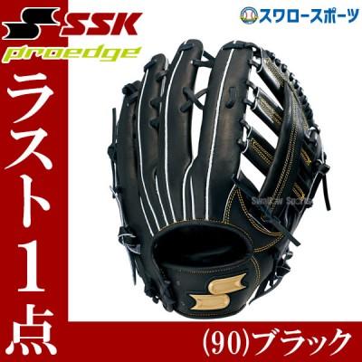 SSK エスエスケイ 硬式 グラブ プロエッジ PROEDGE 外野手用 グローブ PEK37218
