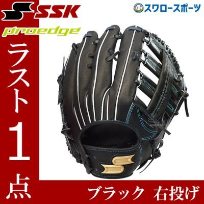 【即日出荷】 SSK エスエスケイ 限定 硬式 グラブ プロエッジ PROEDGE 外野手用 グローブ PEK37219