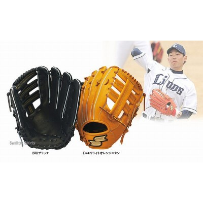 【即日出荷】 SSK エスエスケイ 硬式 グローブ プロエッジ PROEDGE 外野手用 グラブ PEK57516