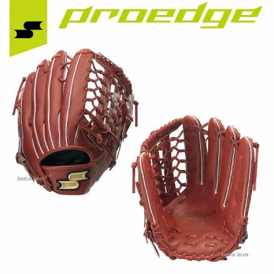 【即日出荷】 送料無料 SSK エスエスケイ 硬式 グローブ グラブ プロエッジ PROEDGE 外野手用 PEK57518F