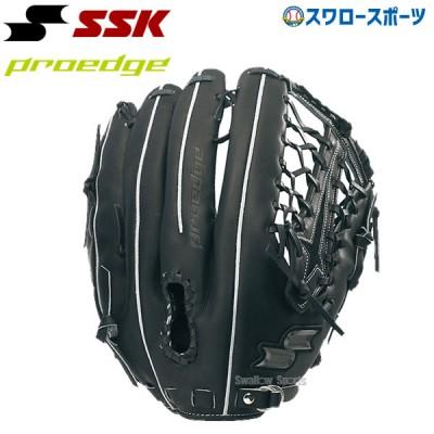 【即日出荷】 送料無料 SSK エスエスケイ 限定 硬式 グラブ プロエッジ PROEDGE 外野手用 グローブ PEK57619F