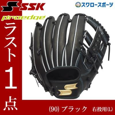 【即日出荷】 SSK エスエスケイ 限定 硬式 グラブ プロエッジ PROEDGE 内野手用 グローブ PEK66119