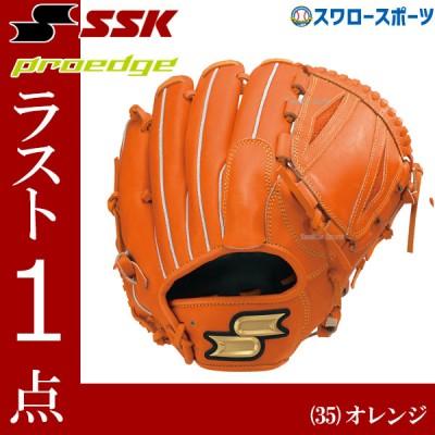 SSK エスエスケイ 硬式 グラブ プロエッジ PROEDGE 投手用 グローブ PEK81318
