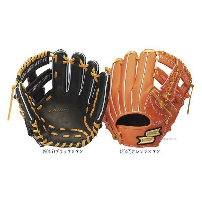 SSK エスエスケイ 硬式 グラブ プロエッジ 内野手用 グローブ PEK84417 硬式用 野球用品 スワロースポーツ